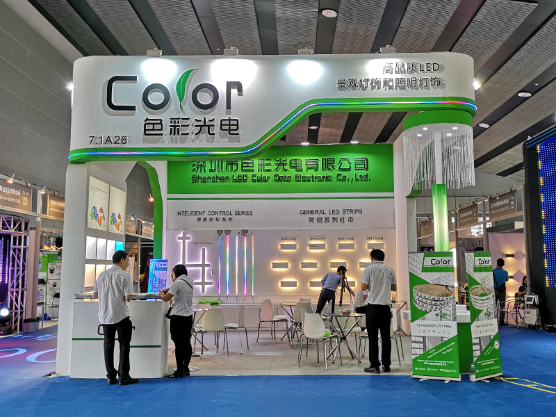 2018 Guangzhou International Lighting Exhibition